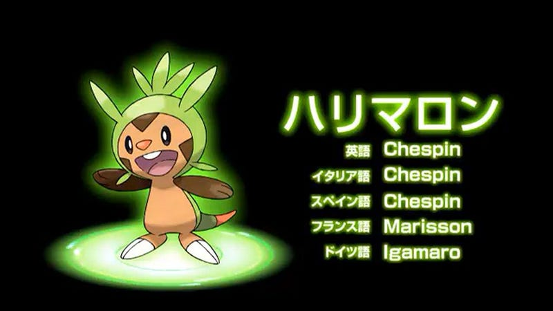 Here's the Newest Pokémon. It's Out Worldwide This October.
