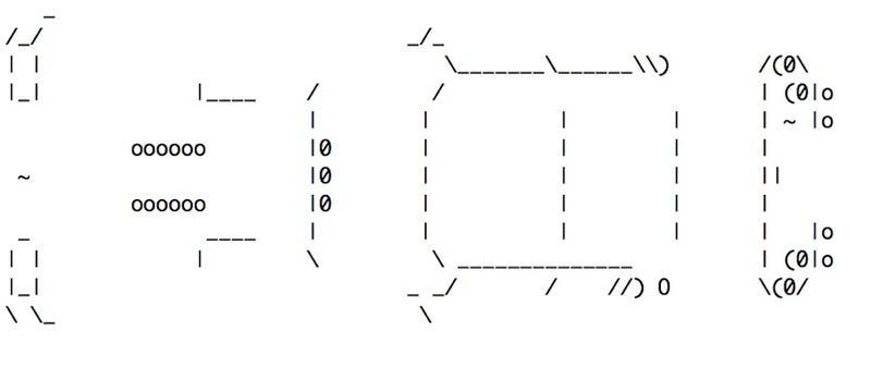 Ferrari Daytona ASCII Art