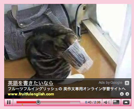 YouTube ads must be big in Japan