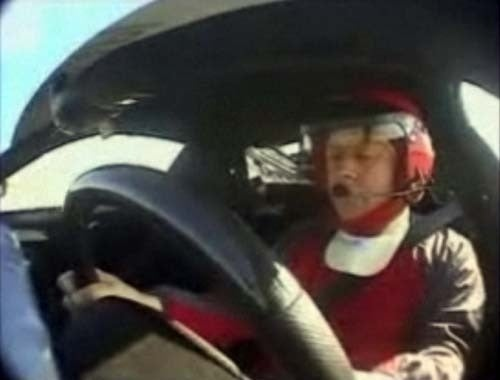 Blind Turkish Singer Sets High Speed Record In Ferrari