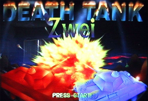 Death Tank To Roll On Xbox Live Arcade!