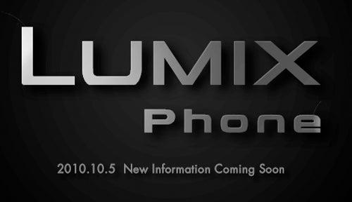 Panasonic is Making a Lumix Cameraphone