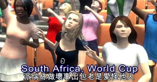 The Animated History of Paris Hilton's Drug Arrests