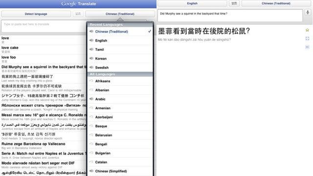 Google Translate Goes Grande On the iPad