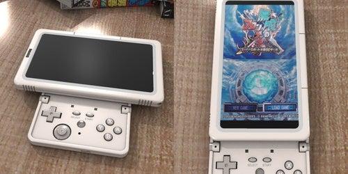 Nintendo Prez Reggie Fils-Aime Confirms 3DS