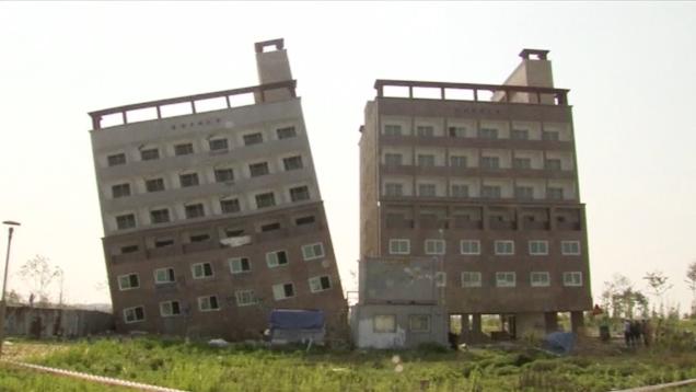 A dél-koreai Aszan az új Pisa