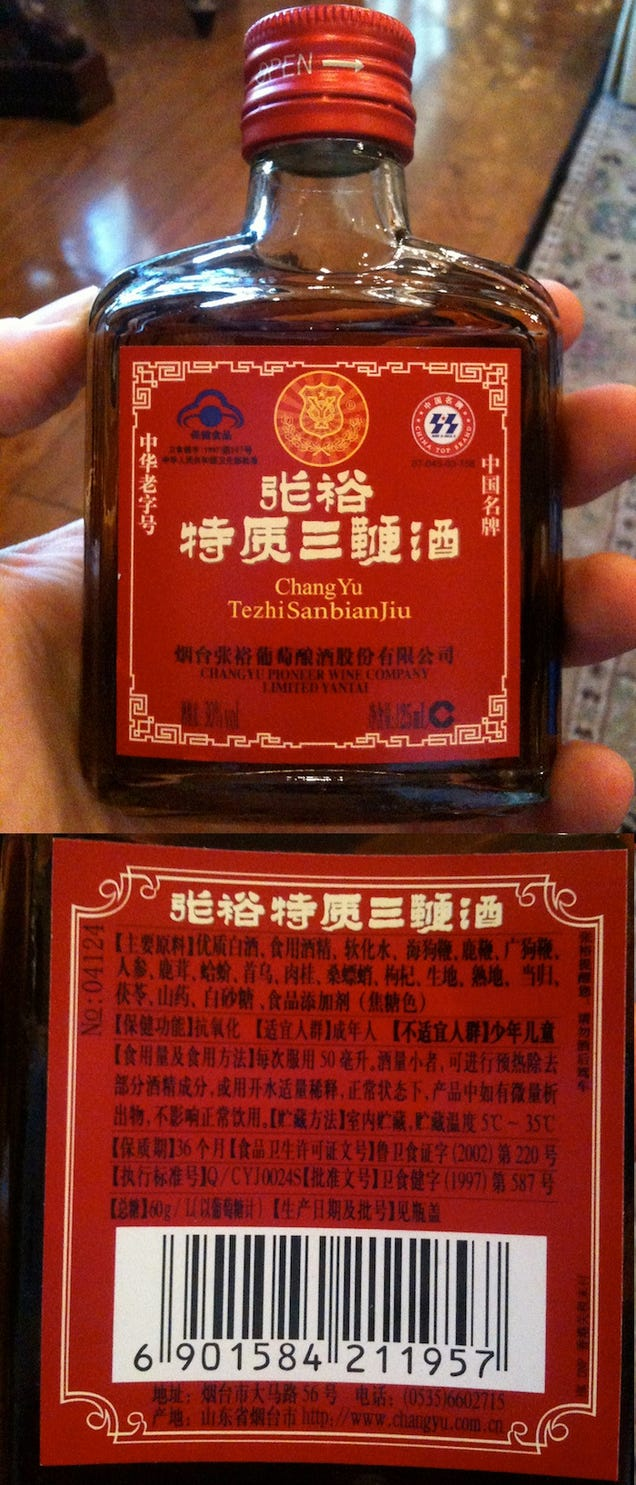 The Strangest Alcoholic Beverages Ever to Touch a Human Tongue