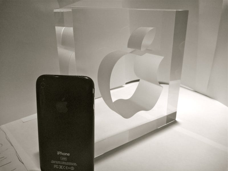 Apple Spends an Insane Amount of Effort on This Super Lame Trophy (Updated)