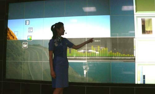 Panasonic Shows Off Surface-Like Digital Wall