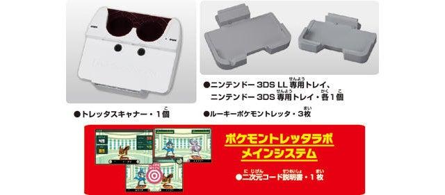 Japanese Kids Can Soon Enjoy Their Arcade Pokémon At Home