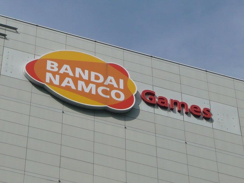 Let's Namco Bandai Headquarters Visit!