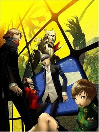Persona 4: Reflecting The Self