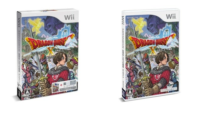 Dragon Quest X Boxart Is Classy and Cool