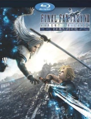 Final Fantasy VII: Advent Children Complete in 15 Minutes