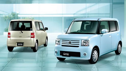 "Daihatsu MOVE Conte Revealed...""Conte"" Must Mean ""Box"""
