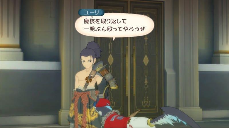 New Tales Of Vesperia Costumes A Veritable Namco Museum