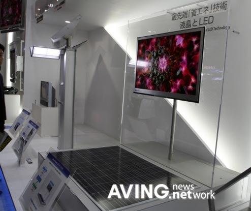 52-inch Sharp TV Runs on Solar Power
