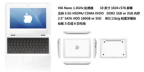 With No Real Apple Netbook on the Horizon, Chinese Create Fake One