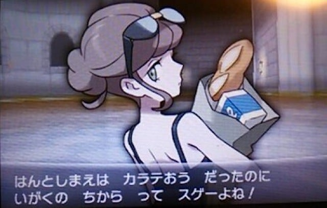 Pokémon X/Y Might Feature a Transgender Character
