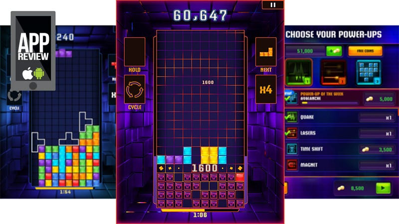 This Is Angry Tetris Sex