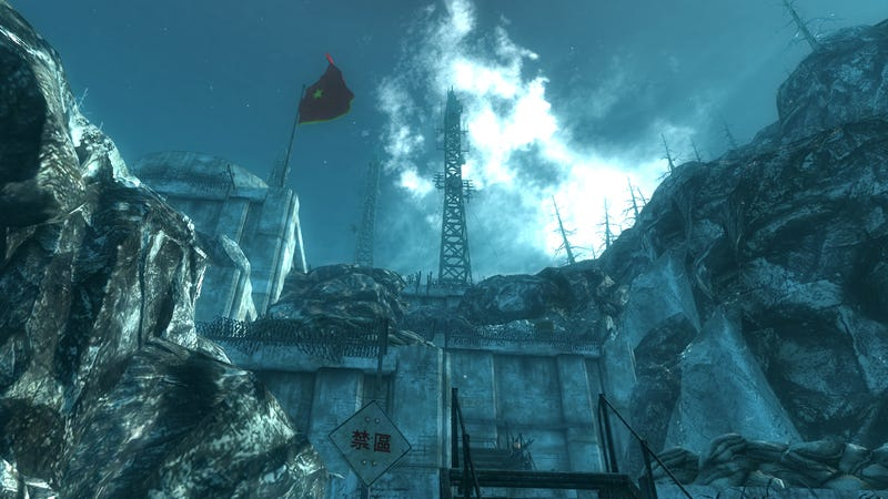 Snowy Fallout 3 DLC Screens, Now With More Ninja