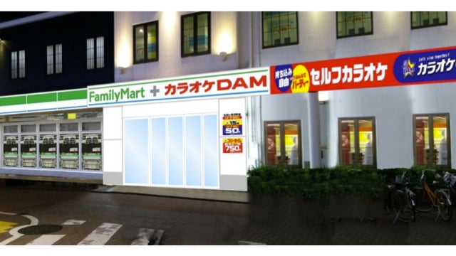 Finally! Convenience Store with Karaoke Opens in Japan This Month