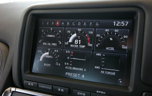 Nissan GT-R Multifunction Display Looks Like a PlayStation Game