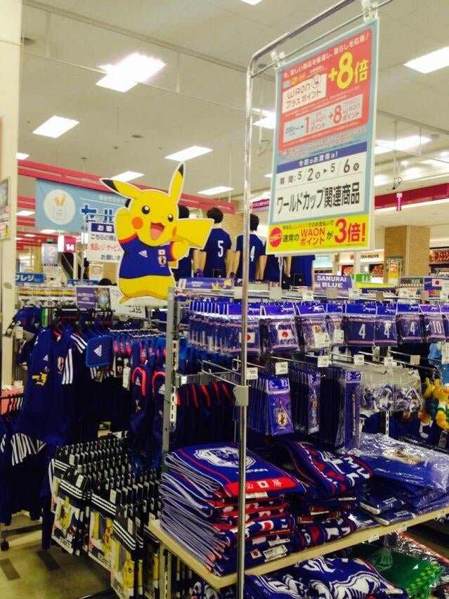 In Japan, the World Cup Is Sold with Pikachu