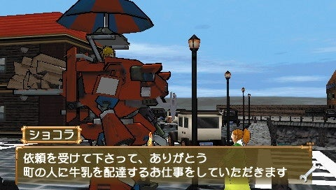 Atlus Trots Out Steambot Chronicles Battle Tournament