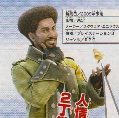 New Final Fantasy XIII Character Has A Fabulous Afro