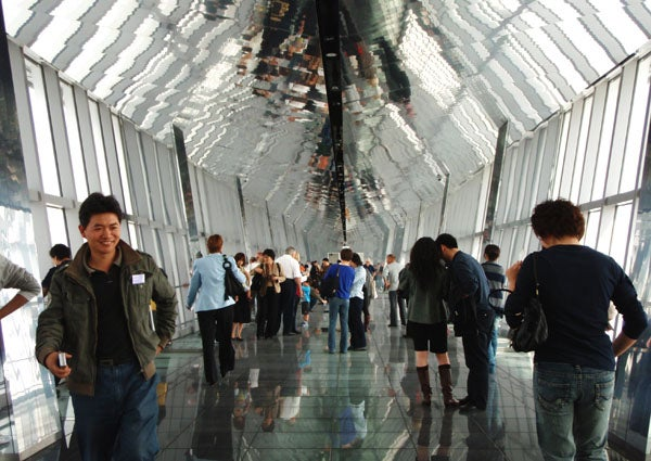 Shang-Highed: On Top of the World's Tallest Observatory