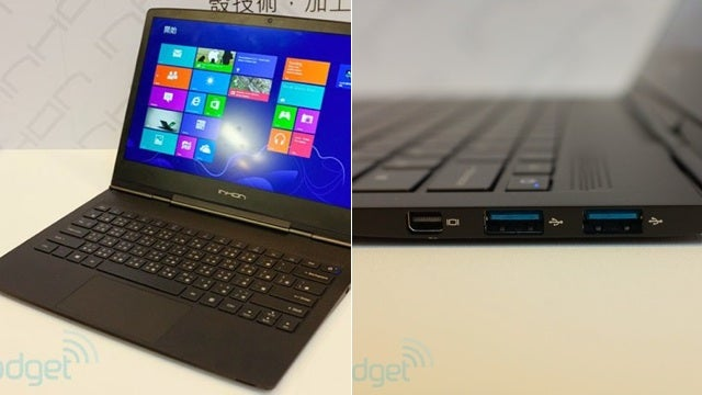 You've Never Heard of Inhon, But It Made One of the Skinniest Laptops You've Ever Seen