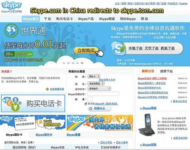 China Effectively Bans Skype and Other Non State-Owned VoIP Services