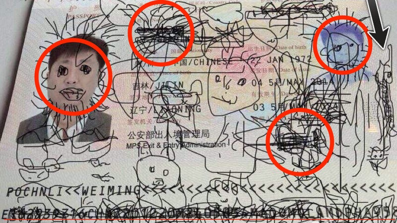 That Chinese Passport Story Sure Looks Like a Hoax [Update: It's Fake]