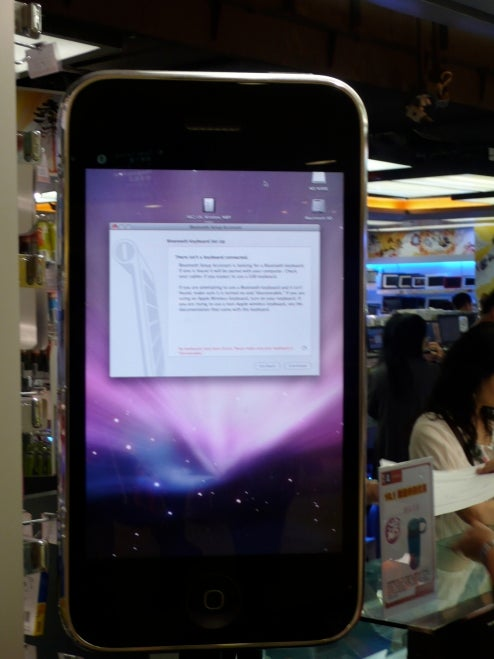 Giant iPhone Display Runs OS X (This Time, At Least)