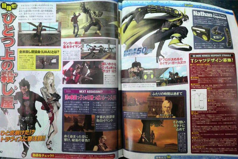 No More Heroes 2 Brings Double The Beam Katana Action