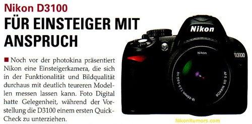 Nikon D3100 Leaked Details Reveal a 14 Megapixel CMOS Sensor and 1080p Video