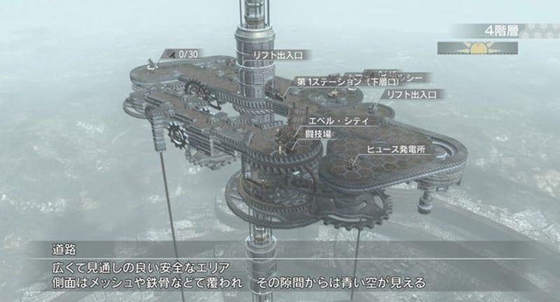 Closer Look At tri-Ace's Multiplatform RPG