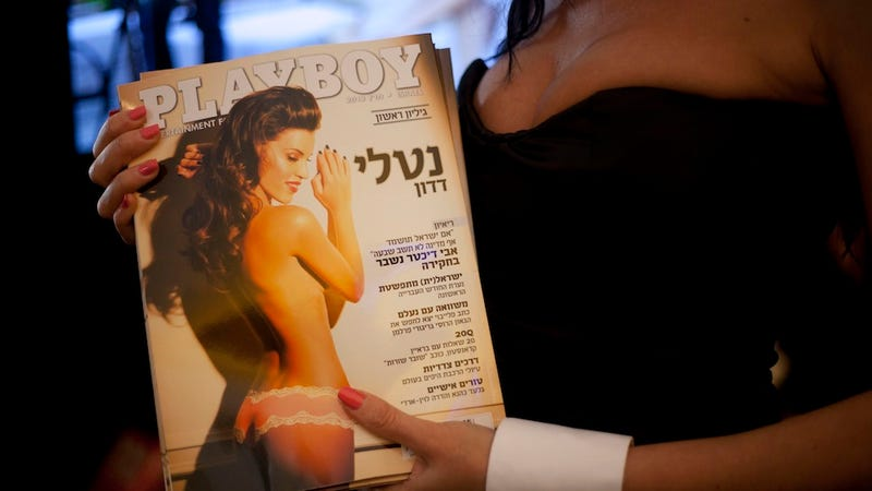 Playboy Is Launching a Hebrew Language Edition