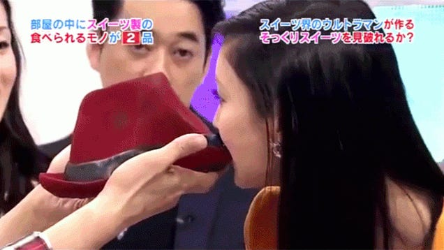 Can You Tell What's Chocolate and What Isn't? Asks Japanese TV Show.