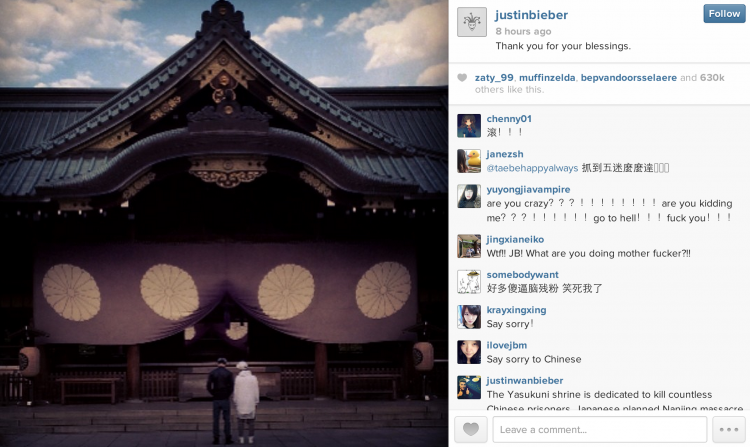 Justin Bieber Apologizes for Tribute to Japanese War Criminals