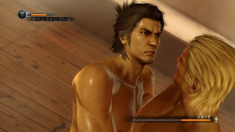 What Little We Know About The Next Yakuza Game