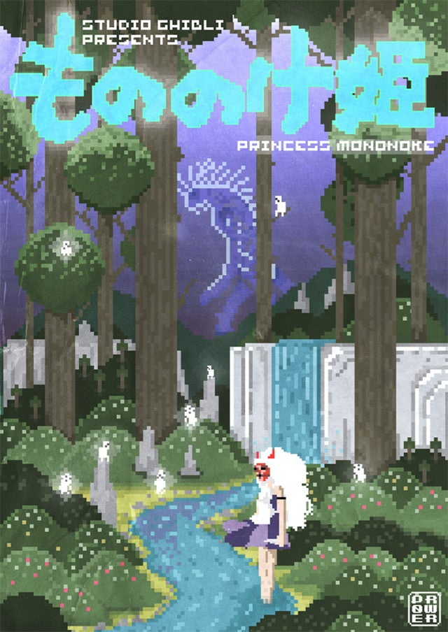 Princess Mononoke's Game That Never Was