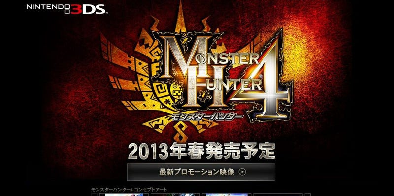 Monster Hunter 4 Will Have A Bunch Of New Features... No News On A PS Vita Version