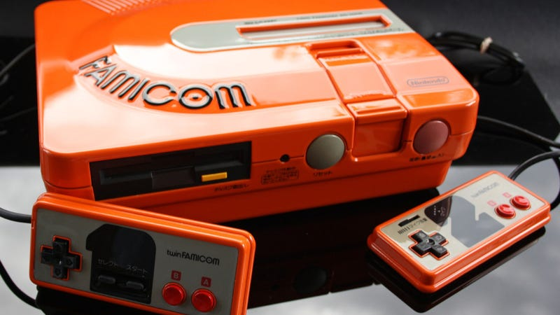 Now, This Is One Stunning Retro Japanese Console
