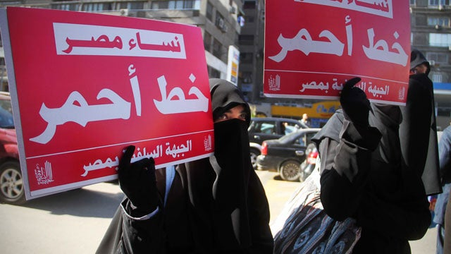Egypt Reduces Charges Against Doctor Who Performed Virginity Tests