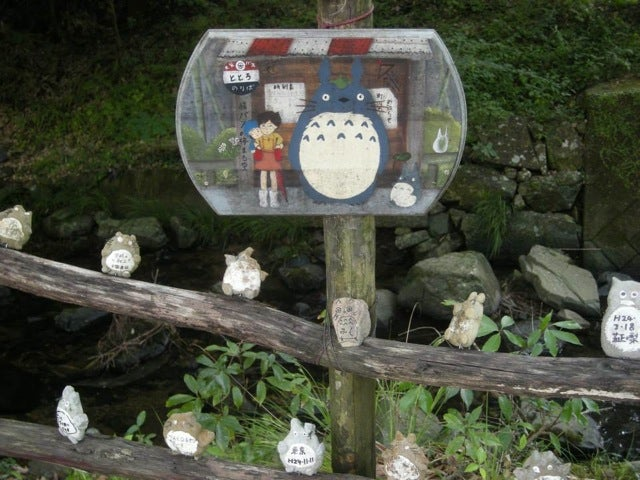 The Totally Real Totoro Bus Stops of Japan