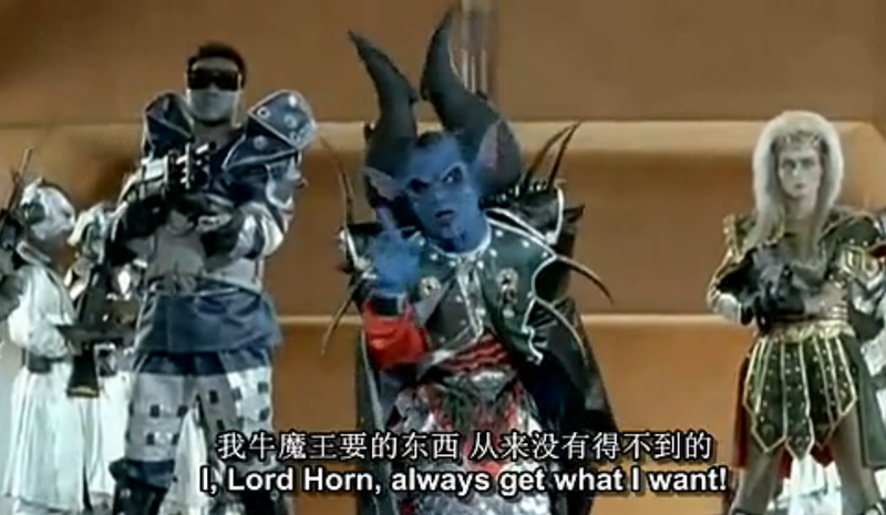 Behold The Glory Of Taiwan's Terrible 1990's Live-Action Dragon Ball Movie!