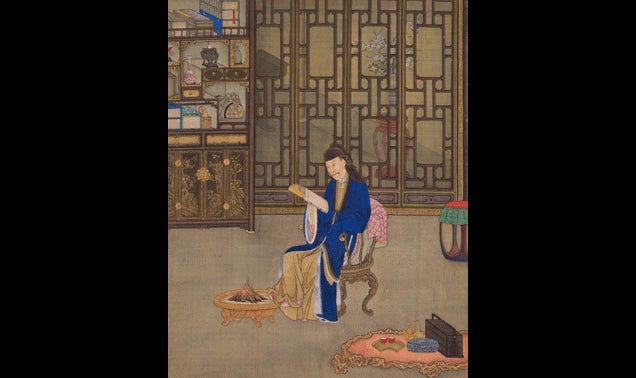 GIFs Bring Old Chinese Art to Life in a Charming Way