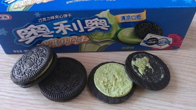 The Wonderfully Weird World Of Chinese Oreos